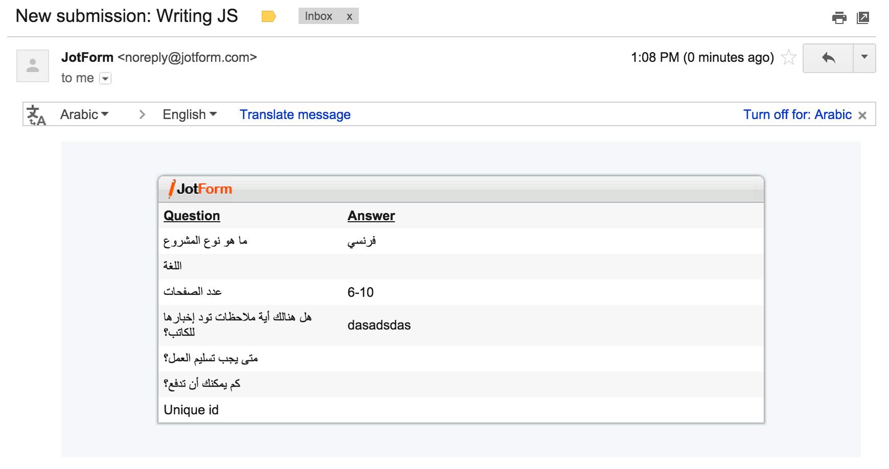 Screenshot not submitting data radio button