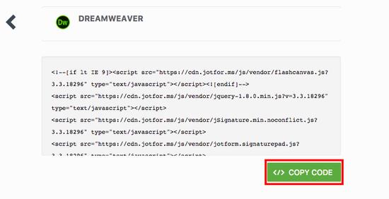 Adding a form to Adobe Dreamweaver