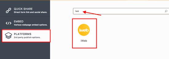 Iweb Website Builder